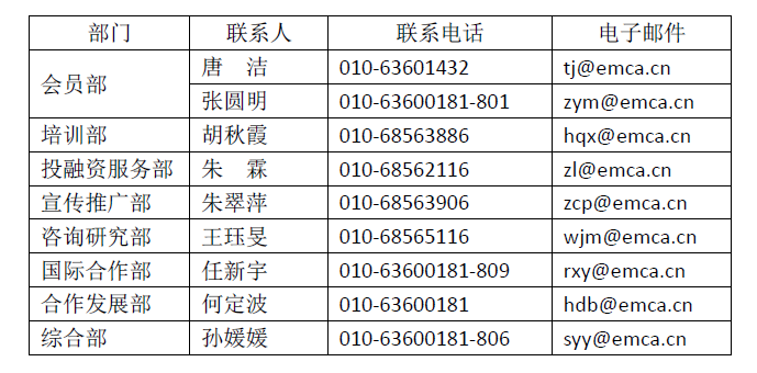微信截图_20191016.png