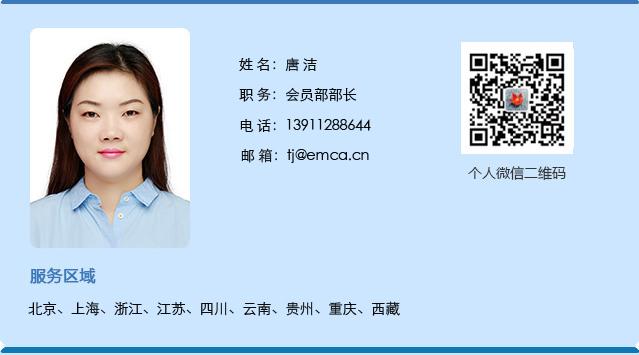 微信图片_20200508141704.jpg