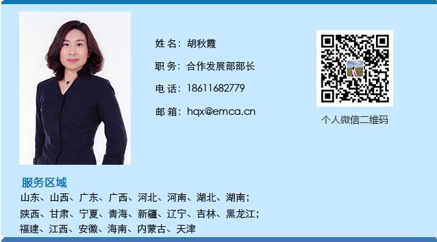 微信图片_20200508142803.jpg
